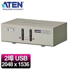 ATEN宏正 CS72U 2埠桌上型KVM切換器(USB/2048x1536/SP/麥)