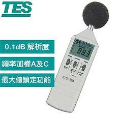 TES泰仕  數位式噪音計TES-1350A