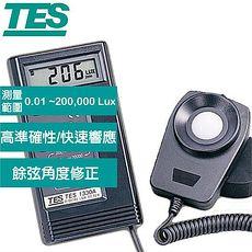 TES泰仕 數位式照度計 TES-1330A