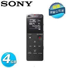 SONY 新力 ICD-UX560F 數位語音錄音筆 隱密黑 4G