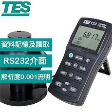 TES泰仕 光通量計 TES-133