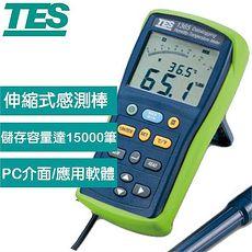 TES泰仕  溫濕度計 TES-1365