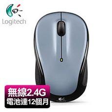 Logitech 羅技 M325 2.4G無線滑鼠 銀