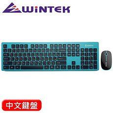 WiNTEK 文鎧 1600無線天使靜音鍵盤滑鼠組2.4G 黑藍+矽膠薄膜防護  中文