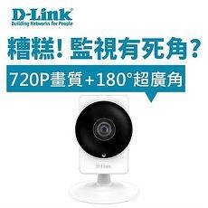 D-Link 友訊 DCS-8200LH HD超廣角AC無線網路攝影機