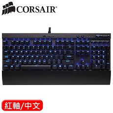CORSAIR 海盜船 K70 LUX 電競機械鍵盤 藍光 紅軸 中文