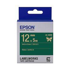 EPSON LK-4GKK S654447標籤帶(緞帶)12mm