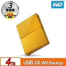 WD My Passport 4TB(黃) 2.5吋行動硬碟(WESN)
