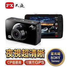 PX 大通  A51夜視高畫質行車記錄器 (加贈16GB記憶卡)