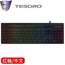 TESORO 鐵修羅 Excalibur RGB V2 神劍幻彩版機械鍵盤 紅軸  中文