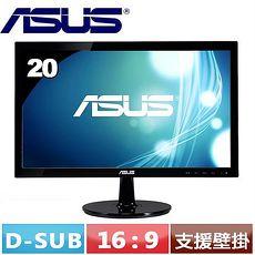 ASUS華碩 20型LED寬螢幕 VS207DF
