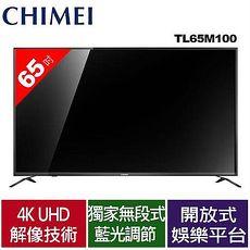 CHIMEI 奇美  65型 4K聯網電視 TL65M100