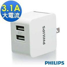 Philips DLP3012/37 双USB  3.1A壁充