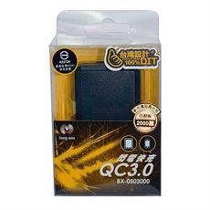Songwin QC3.0闪电快充-黑