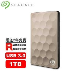 Seagate Backup Plus Ultra Slim 2.5吋 1TB SRS行动硬盘-金