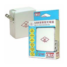双输出USB智慧型充电器4.2A