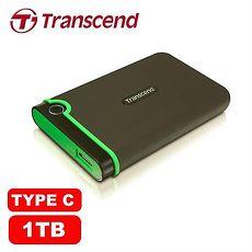 Transcend 创见 25MC 1TB 2.5吋 USB3.0/TYPE-C 军规防震/防摔 外接式硬盘