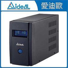 愛迪歐AVR 電子式八段數穩壓器 IPT Pro-3000(3000VA)