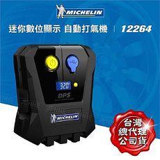 Michelin 米其林 數位顯示迷你打氣機 12264