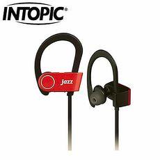 INTOPIC運動型藍芽耳機麥克風JAZZ-BT23-RD 紅