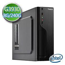 技嘉B250平台【獵龍旅團】Intel第七代G系列雙核 SSD 240G效能電腦