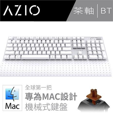 AZIO MK MAC BT 藍牙機械鍵盤 茶軸 中文