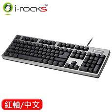 i-Rocks 艾芮克 IRK68MN 機械鍵盤 Cherry 紅軸