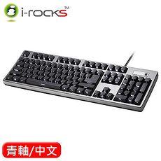 i-Rocks 艾芮克 IRK68MSF 指紋辨識背光機械鍵盤 Cherry 青軸