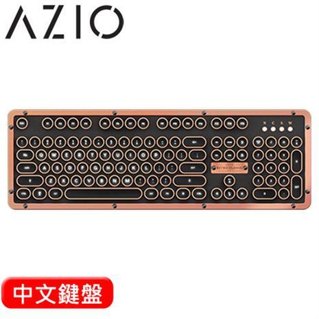 AZIO RETRO ARTISAN BT 藍牙真牛皮打字機鍵盤 Typelit機械軸 中文