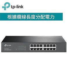 TP-LINK TL-SG1016D 16 埠 Gigabit 交換器