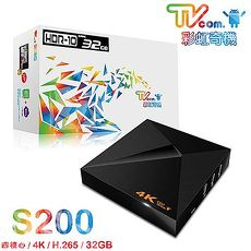 喬帝Lantic S200 Android 彩虹奇機 智慧電視盒