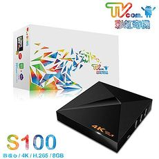 喬帝Lantic S100 Android 彩虹奇機 智慧電視盒