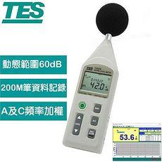 TES泰仕 記錄式噪音計 TES-1352S