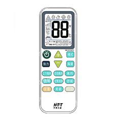 HTT自動搜尋一對二設計冷氣萬用遙控器DBC-D102ET1