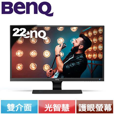 BENQ-LCD 22型VA GW2280 LED光智慧護眼螢幕