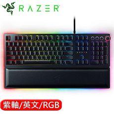 Razer 雷蛇 Huntsman Elite 獵魂光蛛 精英版電競鍵盤 光學紫軸