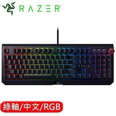 Razer 雷蛇 BlackWidow Elite 黑寡婦機械鍵盤 綠軸 中文