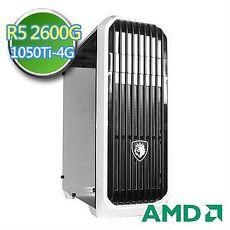 技嘉B450平台【諸神鎖鏈】Ryzen六核 GTX1050Ti-4G獨顯 1TB效能電腦