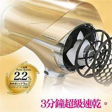 TESCOM TID2510桌上放置型負離子吹風機/TID2510TW(香檳金)