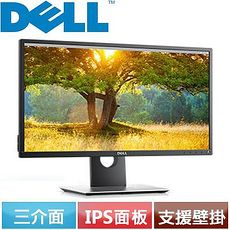DELL 23.8型 IPS 面板 FullHD液晶螢幕 P2417H-4Y