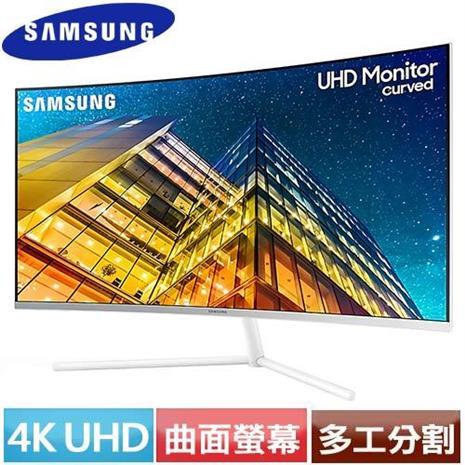 SAMSUNG三星 32型 U32R591CWC 4K UHD曲面螢幕 白色