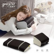 【GreySa格蕾莎】折疊式午睡枕-神秘黑