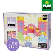 【Babytiger虎兒寶】++PLUS-PLUS 加加積木 MINI 小顆粒-夢幻系列 大城堡 760PCS (盒裝)