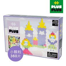 【Babytiger虎兒寶】++PLUS-PLUS 加加積木 MINI 小顆粒-夢幻系列 小城堡 360PCS (盒裝)