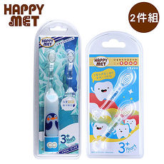 【BabyTiger虎兒寶】HAPPY MET 兒童教育型語音電動牙刷 + 2入替換刷頭組 - 企鵝款~特賣