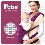【BabyTiger虎兒寶】PABE 韓國嬰兒坐墊式護頸背巾 - (共六色) 減壓 寬版 附頭套紫色