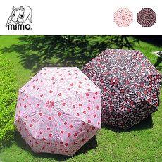 【Babytiger虎兒寶】MIMO  愛戀滿滿輕便折傘 - 神秘黑 / 愛戀粉