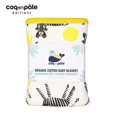 【BabyTiger虎兒寶】coqenpate 法國柔柔攜帶有機被毯 - 斑馬
