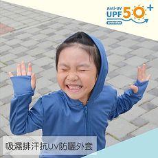 【BabyTiger虎兒寶】 3M高透氣抗UV防曬外套-兒童連帽-藍色