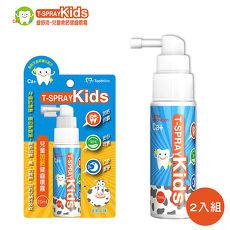【BabyTiger虎兒寶】T-Spray 齒舒沛 兒童含鈣健齒口腔噴霧 (牛奶口味) 2入組~特賣